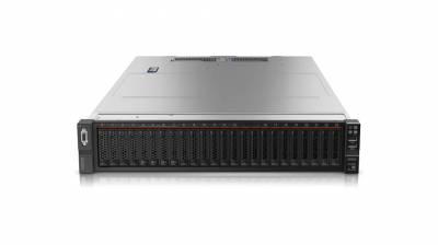ThinkSystem SR650 de Lenovo